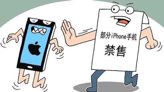 苹果供应商在美国起诉高通违反了反垄断法并要求赔偿