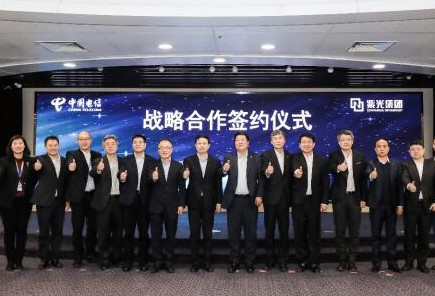 中国电信与紫光集团在京签署战略合作协议将多个领域...