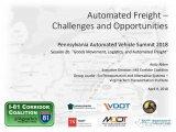 对数字化货运时代 预测卡车运输模式