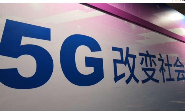 沈煒:5G將改變社會,vivo 5G智慧手機2020年正式商用