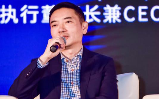 Arm中國執行董事長吳雄昂:未來聚焦3個方向重點發展