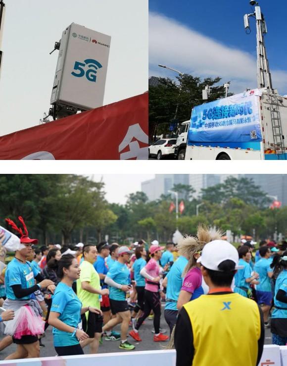 深圳移动开启了马拉松现场的高速5G网络高清直播体...
