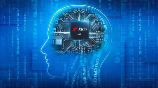 未来5G技术的成熟将推动AI芯片以及人工智能的发...