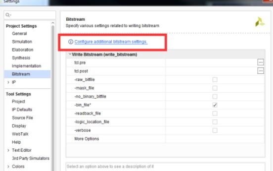 设置Vivado压缩BIT文件的两种方法