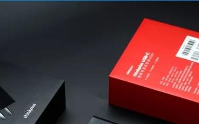 为手机电脑多种设备进行充电的inkplus口红电...