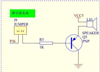 单片机驱动蜂鸣器产生警报声的设计