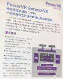 详解3NX-NNA,升级5大核心带来哪些改变?