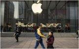 慕尼黑法院認為蘋果公司的產品違反看高通公司的專利...