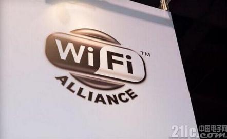 全新WiFi技术可以让信号传播得更远 更适用于智...