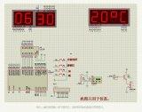 使用51单片机设计电子钟制作的介绍电路图和程序等...