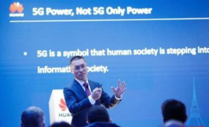 全球积极推进5G技术 华为/高通/英特尔/中兴进...