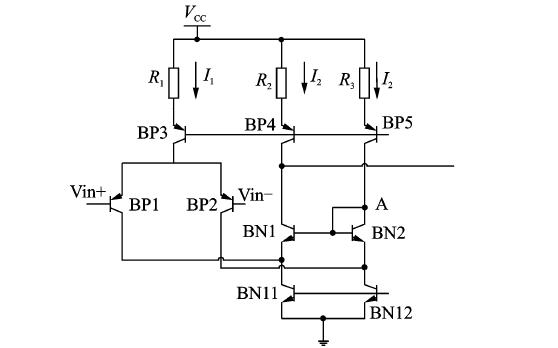如何进行一种微功耗轨到轨输出AB类运算放大器设计的资料概述
