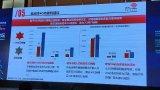 中国联通将助力2G用户转网