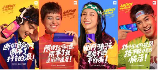 小米首款水滴屏手机亮点颇多 主打轻娱乐、外观时尚、适合年轻用户