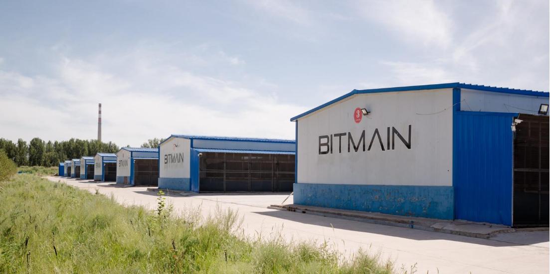 最大挖矿公司关闭以色列研发中心