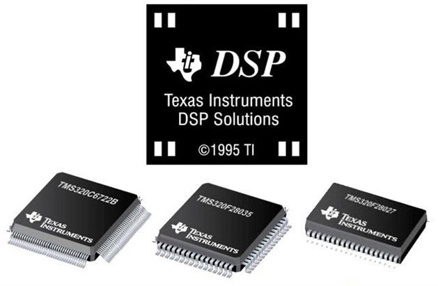 关于DSP中fft函数调用方法