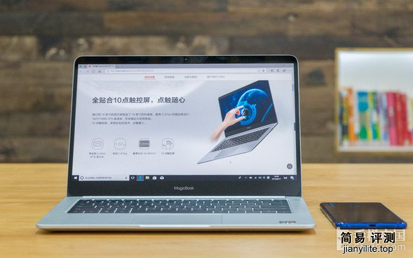 荣耀MagicBook触屏版怎么样 值不值得买