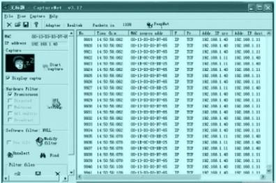 基于单片机和DSP实现高速信号采集和远程采集控制系统的设计