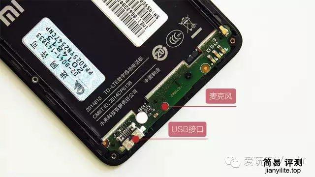 红米手机2拆解 就像是手机界的AK47便宜实用抗造
