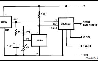 LM35精密温度传感器的数据手册免费下载