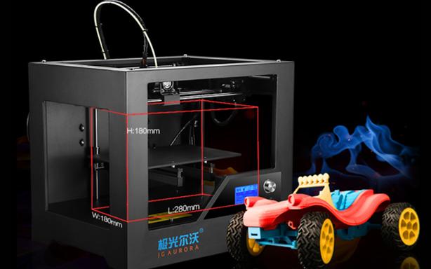 Z-603S 3D打印机的详细资料说明