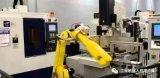 完整自动上下料循环机器人与机床的无缝协作