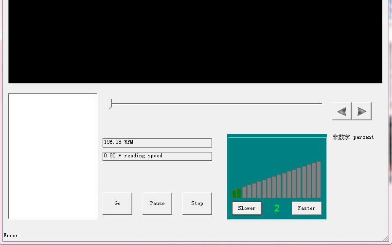 FastReader快解密码读取软件免费下载