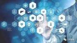 传统产业数字化转型要跨过哪些难关