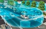 自动驾驶基础之传感器融合