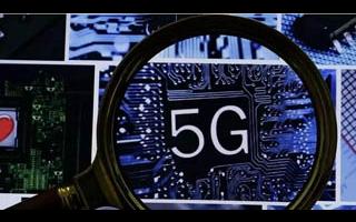 当今世界谁的5G实力最强