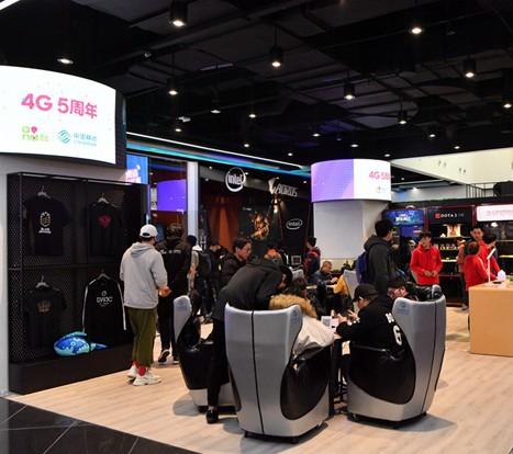 上海移動正式推出全國首家5G環境長壽路旗艦店