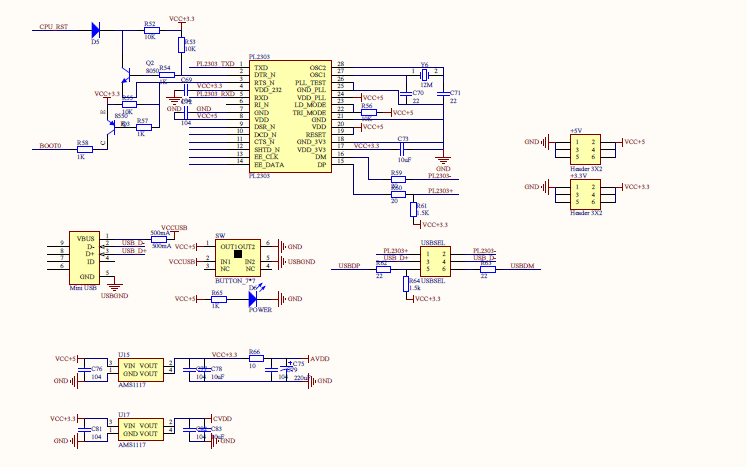 如何使用STM32单片机制作MP3的资料合集包括程序和原理图