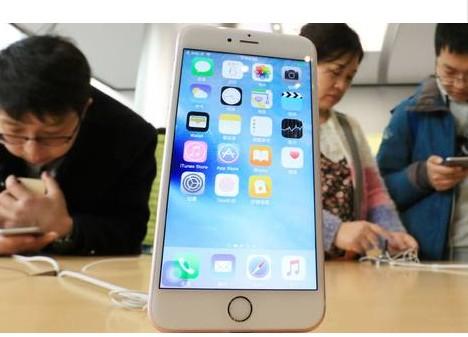 苹果认为法院的禁令只适用于运行较旧版iOS操作系统的iPhone