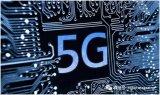 三大运营商在5G终端方面的计划全部出台