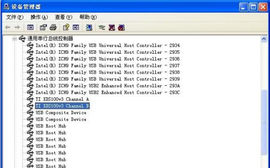 XDS100V3驱动程序的使用说明资料免费下载