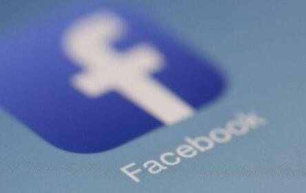 区块链为Facebook提供了一个提供ID认证和...