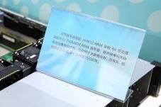 国产自研的突破 华为首次公布ARM服务器芯片