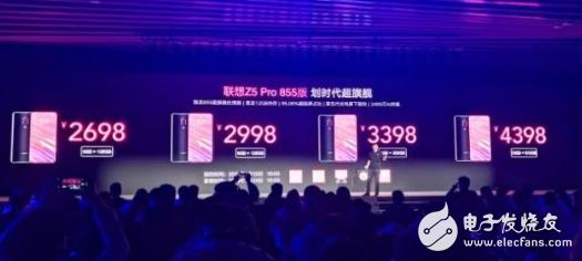 联想发布骁龙芯片 首款搭载高通骁龙855的手机
