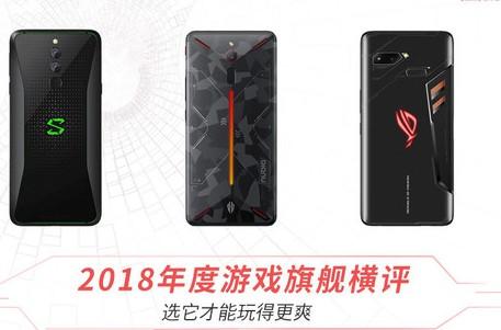 红魔Mars电竞手机实力出众获得了年度最佳游戏手机称号
