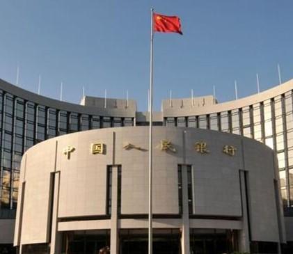 中国央行发行的数字货币会是怎样的模式