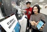 全球首家5G网络机器人咖啡厅在首尔开业 采用韩国...