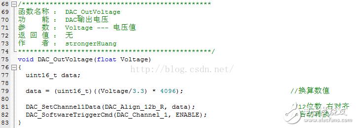 STM32单片机DAC输出电压的功能解析