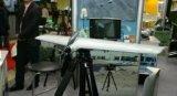 全球无人机领域最新产品技术汇集