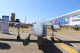 """""""海鹰""""HW-350小型多用途长航时无人机圆满完..."""