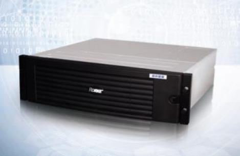 紫光联手群联电子 加深双方在存储产品等领域的合作