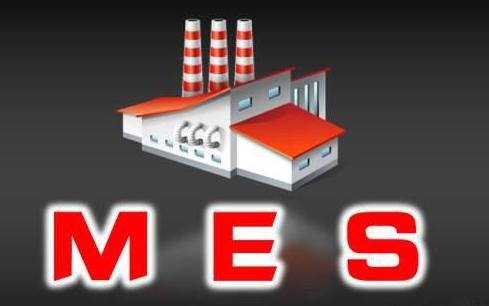 MES系統如何實現對智能工廠受益