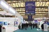 首届全球IC企业家大会达成共识:半导体是全球化产业开放合作才能共赢