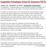 Imagination CEO李力游先生离职,回...