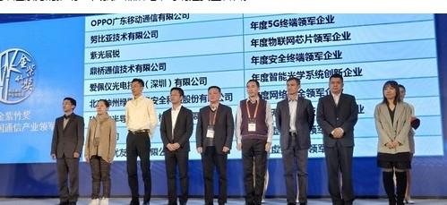 努比亚手机未来的科技定位将是5G+AI+云