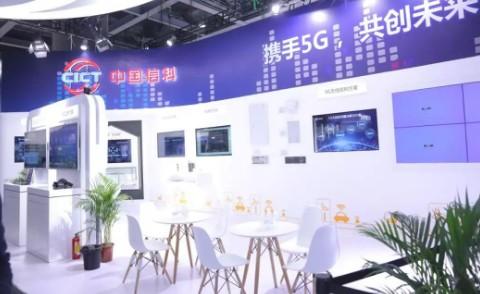 大唐移动端到端布局5G已显成效充分发挥了在移动宽带核心技术上的优势